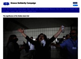 greecesolidarity.org