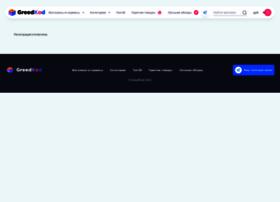greedkod.ru