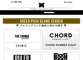 greednet.com