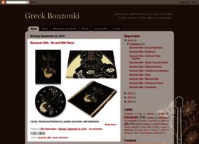greek-bouzouki.blogspot.gr