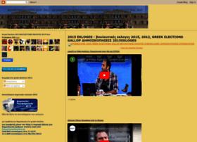greek-elections.blogspot.com