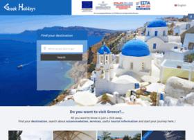 greek-holidays.com.gr