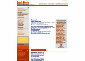 greek-hotels.com