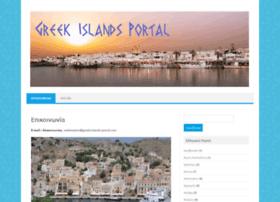 greek-islands-portal.com