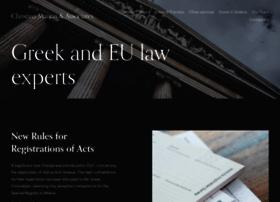 greek-lawyer.gr