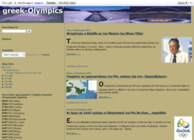 greek-olympics.blogspot.com