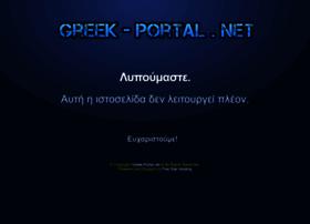greek-portal.net