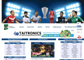 greek-sportsbook.gr