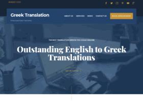 greek-translation.com