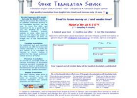 greek-translation.gr
