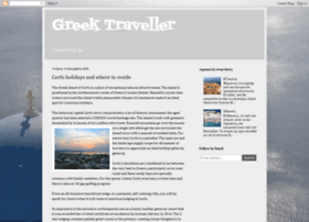 greek-traveller.blogspot.com