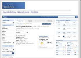 greek-weather.co.nr