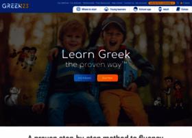 greek123.com