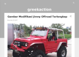 greekaction.blogspot.gr
