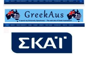 greekaus.com