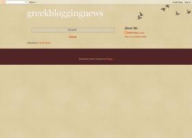 greekbloggingnews.blogspot.com