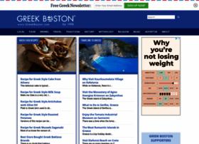 greekboston.com