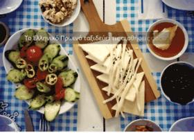 greekbreakfast.gr