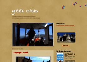 greekcrisisnow.blogspot.fr