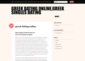 greekdates.wordpress.com