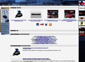 greekdragracing.com