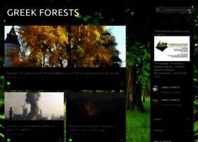 greekforests.blogspot.com