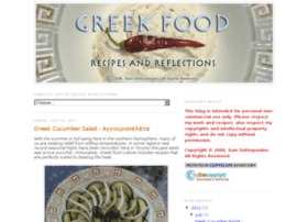 greekgourmand.blogspot.com