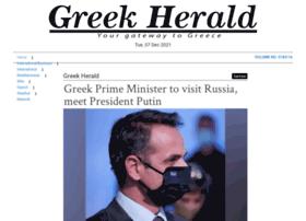 greekherald.com