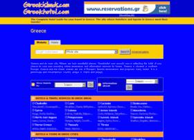 greekhotel.com