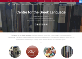 greeklanguage.gr