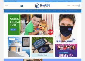greekmusic.com