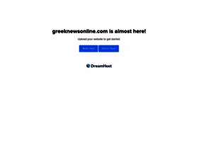 greeknewsonline.com