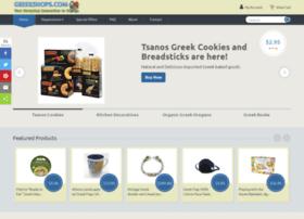 greekproduct.com