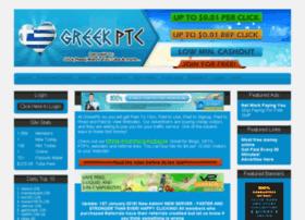 greekptc.eu