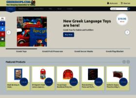 greekshop.com
