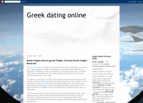 greeksingles.blogspot.com