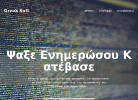 greeksoft.gr