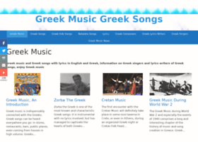 greeksongs-greekmusic.com