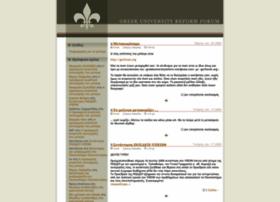 greekuniversityreform.wordpress.com