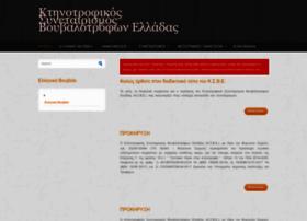 greekwaterbuffalo.gr