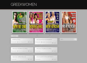 greekwomen.blogspot.com