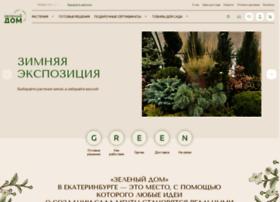 green-ekb.ru