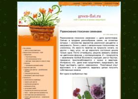 green-flat.ru
