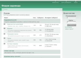 green-forum.ru