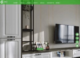 green-furniture.com.tw