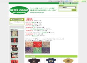 green-goose.shop-pro.jp