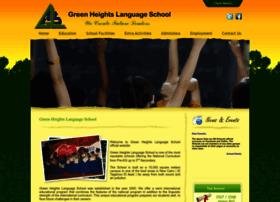 green-heights.net