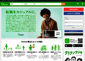 green-japan.com