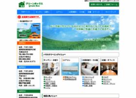 green-osouji.com