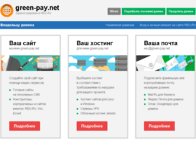green-pay.net